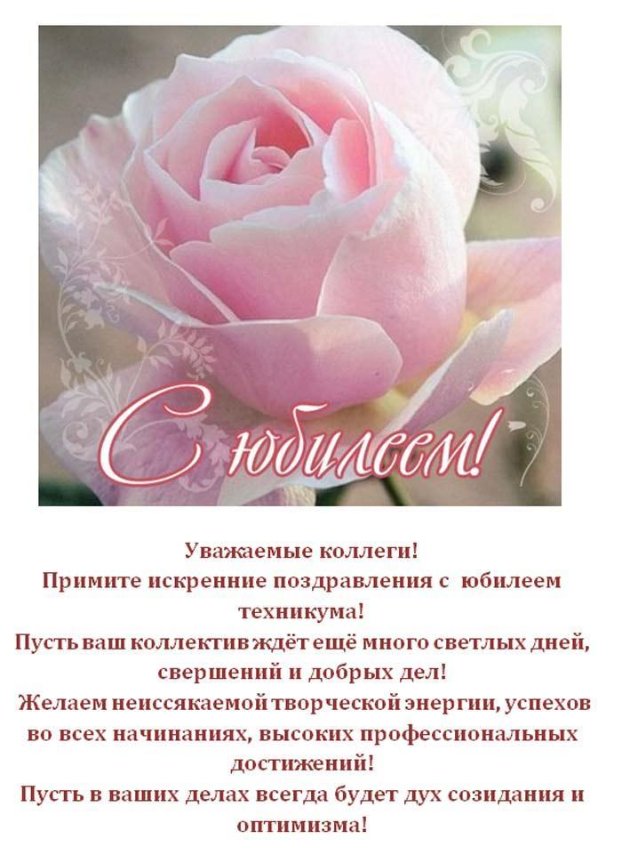 Конверт для поздравления с днем рождения распечатать